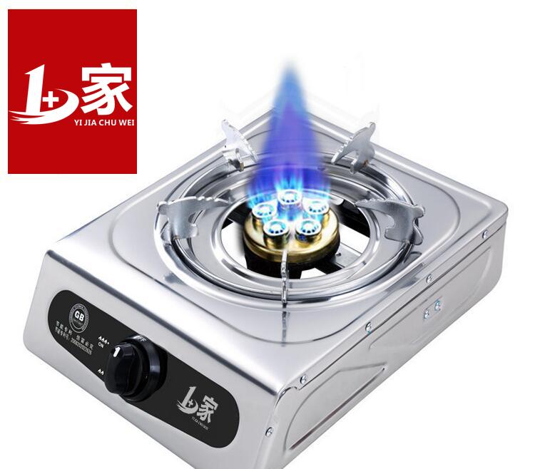 民用燃煤炉具及民用燃煤炉具性能试验方法