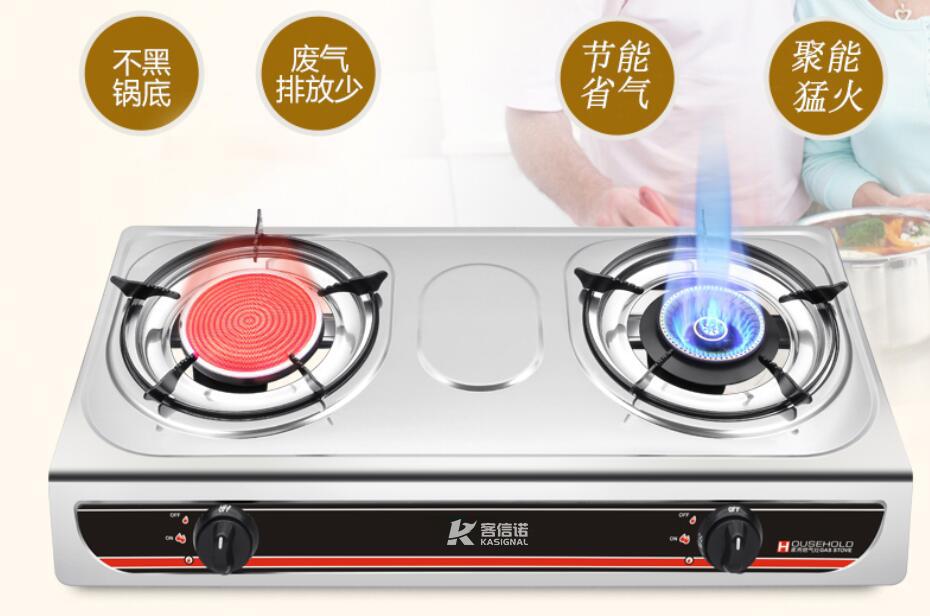 生产批发厂家的单头双头多眼燃气灶具才是做好菜的关键