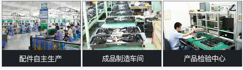 燃气灶煤气炉生产制造厂家车间情况