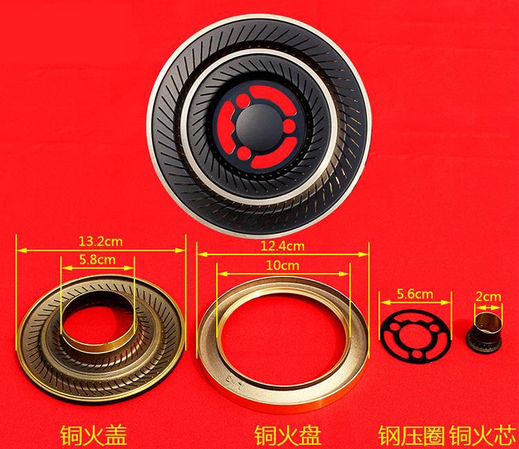 工程燃气灶配置价格差异1:煤气炉,燃气灶的分火器(火盖)