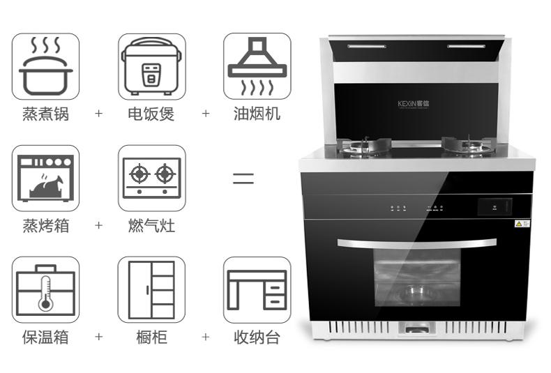 客信集成式厨房煤气炉灶特点,集成式厨房燃气灶特色介绍
