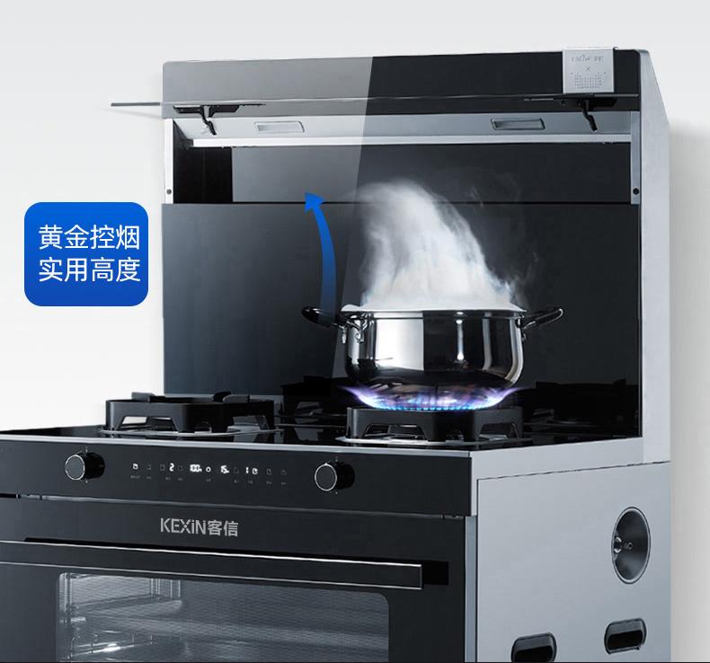 家用集成灶燃气灶使用和吸油烟功能展示